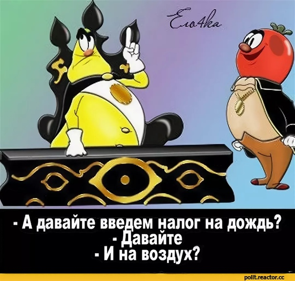 В России решили ввести новый налог