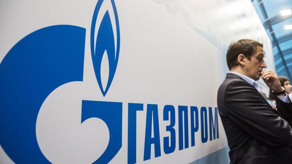 """Многомиллиардные убытки """"Газпрома""""  за счет налогоплательщиков страны"""