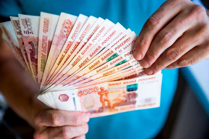 повышение доходов россиян