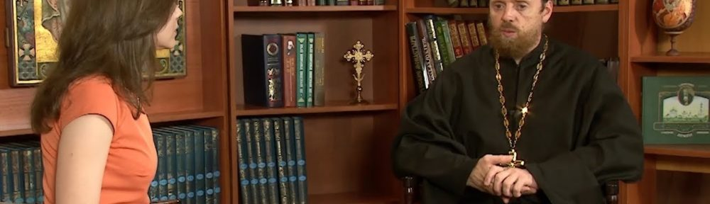 Беседа с Игуменом Нектарием (Морозов)