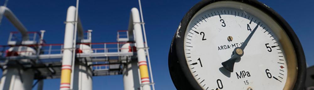 цена на российский газ