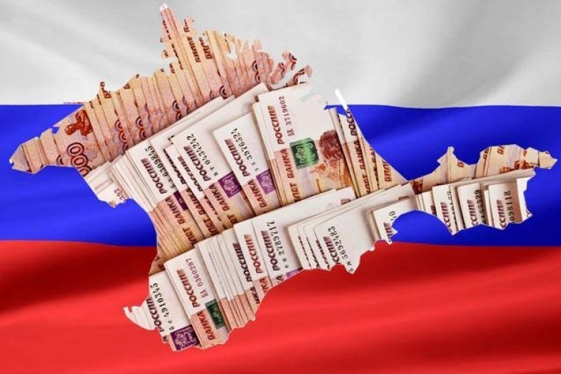 финансирование Крыма