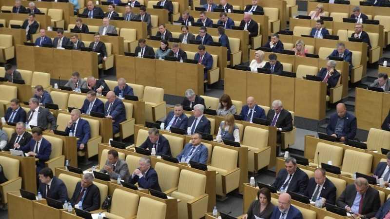сократить расходы на Госдуму