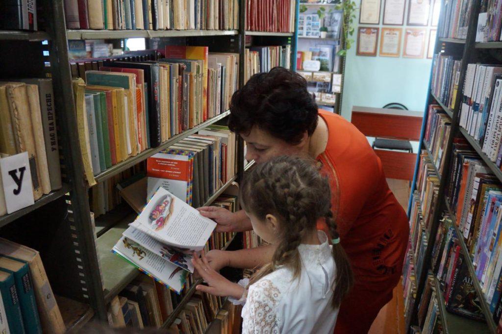 Верните сельскую библиотеку!